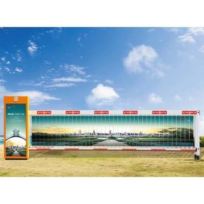 沈阳红门广告道闸A03 智能停车场管理设备厂家