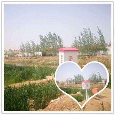 安徽无井房射频卡机井灌溉控制箱订购出售