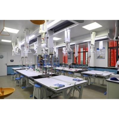 学校化学教室建设(智慧教室解决方案)