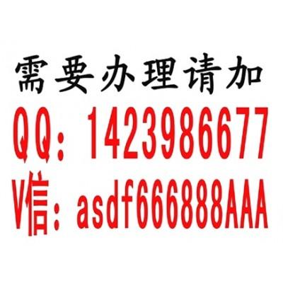 云南省高中毕业证样本真本图诗意人生,与快乐相伴