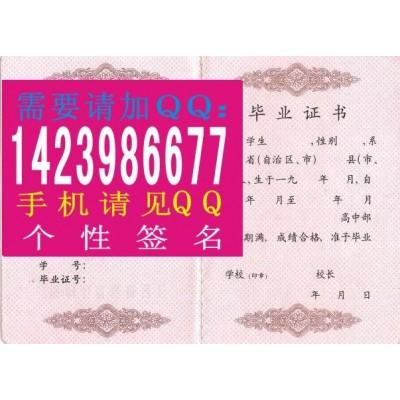江西省高中毕业证样本真本图让感恩成为一种习惯