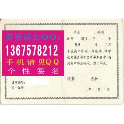 湖南省高中毕业证样本真本图人,越朴素越高贵