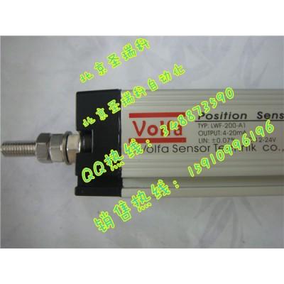 VOLFA LWF-200-A1位移传感器
