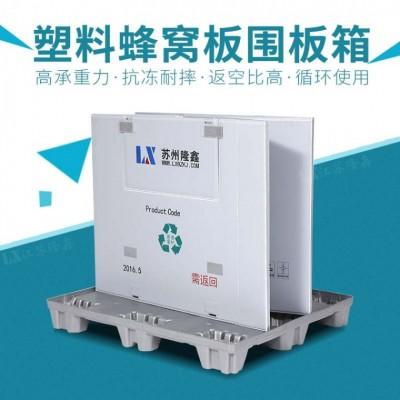 托盘在物流系统中的回收规划与循环使用