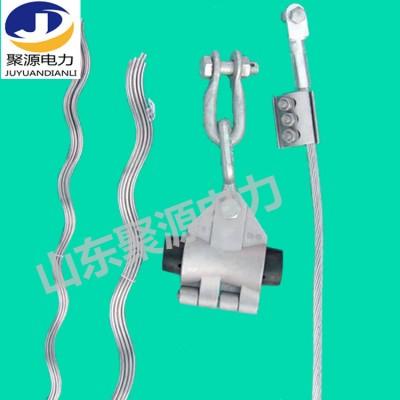 OPGW光缆悬垂线夹预绞式悬垂线夹opgw悬垂金具