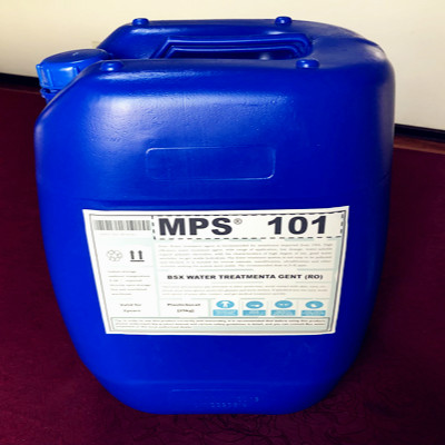 吐鲁番光热电厂反渗透膜絮凝剂MPS101厂家批发