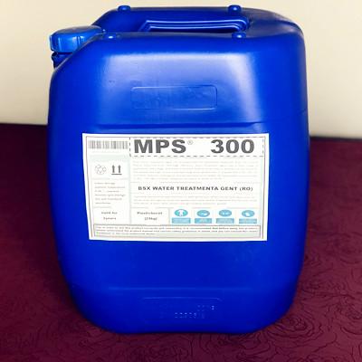 南充高盐水反渗透膜清洗剂MPS300使用效果
