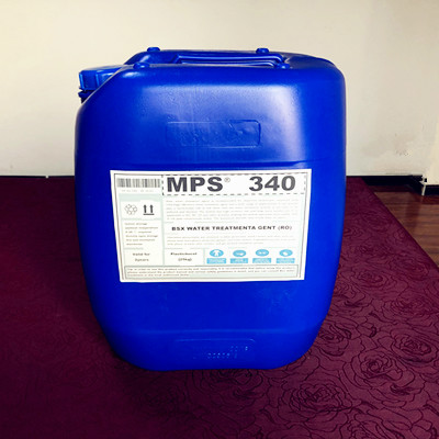 长治煤矿设备反渗透杀菌剂MPS340价格趋势