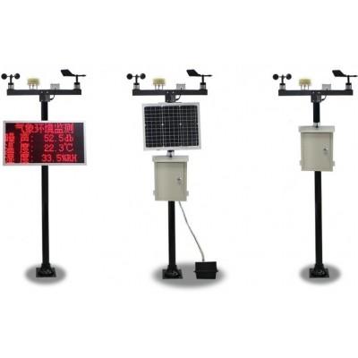 贝斯安扬尘噪音在线监控,空气质量监测招标