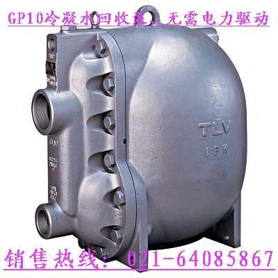 GT10冷凝水回收泵_日本TLV-GP10疏水阀泵_GP14