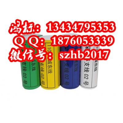 220mm宽幅电力标识PVC胶带KB-3000