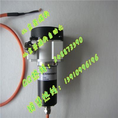 拉绳位移传感器WEP70-1500-R-F