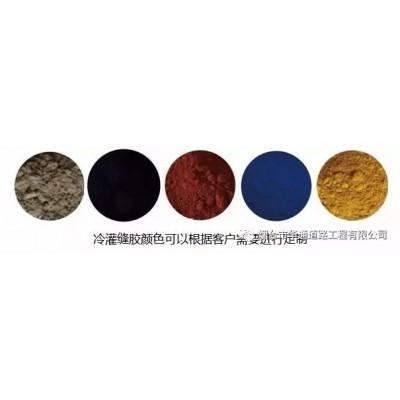 安徽滁州灌缝胶满足您的多样需求