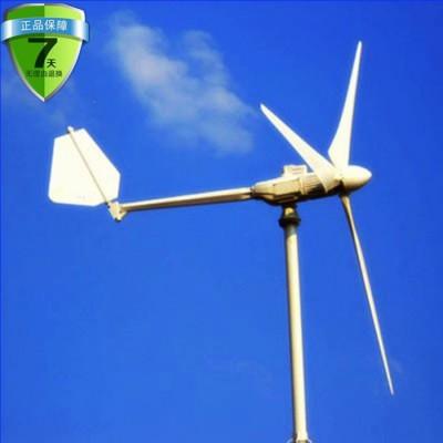 多规格家用风力发电机生产厂家蓝润风能发电设备