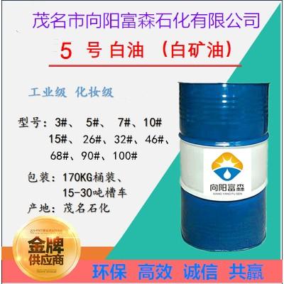 6号工业级白油超级精制产品
