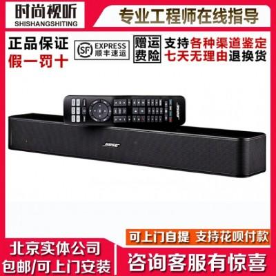BOSE solo 5 电视音响系统