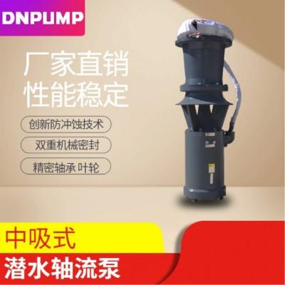 耐磨雨季排涝水泵_天津水泵生产商