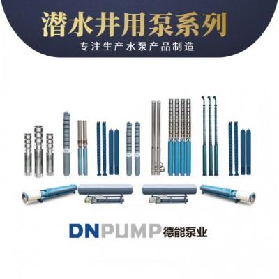 耐磨高扬程井泵,天津生产厂