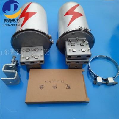 铝合金OPGW光缆接头盒架空光缆接续盒