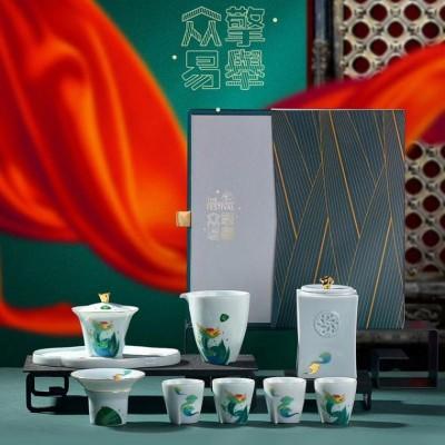 公司端午节福利礼品定制端午茶具