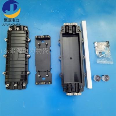 光纤光缆金具 塑料ABS接头盒24芯光纤光缆接头盒