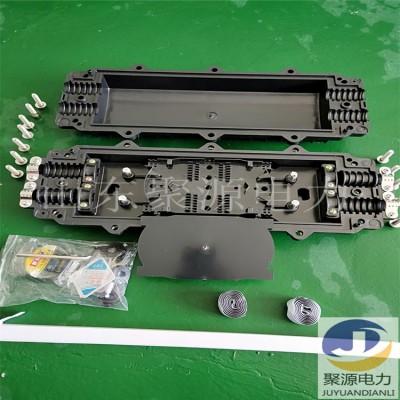 卧式PC塑料光缆接头盒24芯48芯光缆接续盒防水效果好