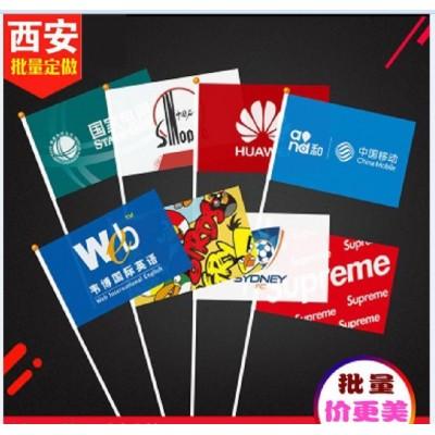 西安手拉旗,手摇旗,绶带锦旗,彩旗旗帜定制,西安运动会号码布