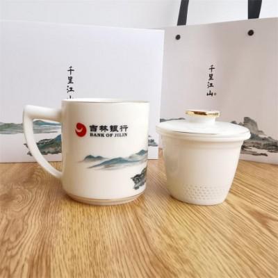 银行礼品定做陶瓷茶杯印标,银行员工礼品千里江山茶杯套装