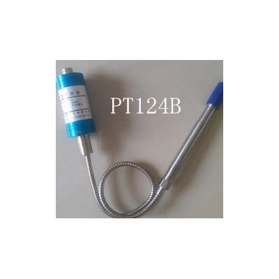 PT124B-15MPa-M14熔喷布设备压力传感器