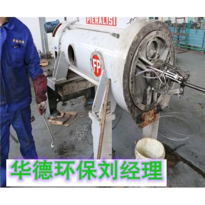 上海福乐伟卧螺离心机翻新专业快速