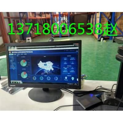 装备管理系统、公安局装备管理系统、消防装备管理系统