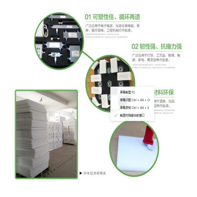 贵州EPE珍珠棉找贵州诚辉包装专业EPE珍珠棉生产