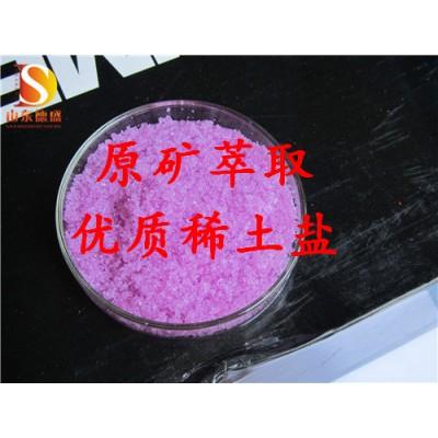 氯化铒试剂山东德盛生产厂家可接大单急单