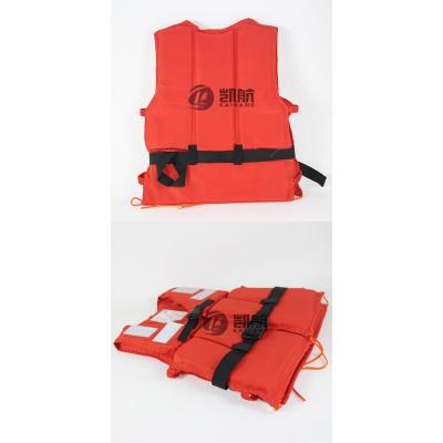 86-5型防汛救生衣(CCS)