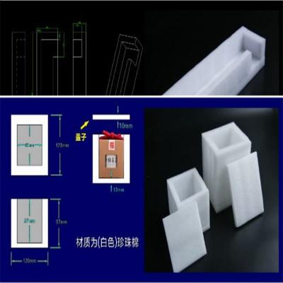 贵州EPE珍珠棉板材尺寸齐全也可专业定制EPE珍珠棉