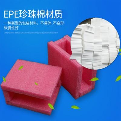 贵州EPE珍珠棉型材各种形状EPE珍珠棉均可生产供应