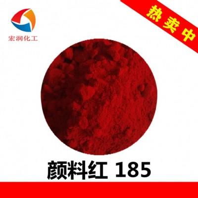 山东彩之源永固红HF4C颜料红185耐高温耐气候