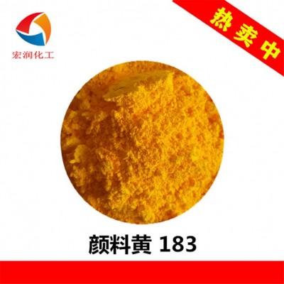 永固黄HRG颜料黄183代替深铬黄环保颜料