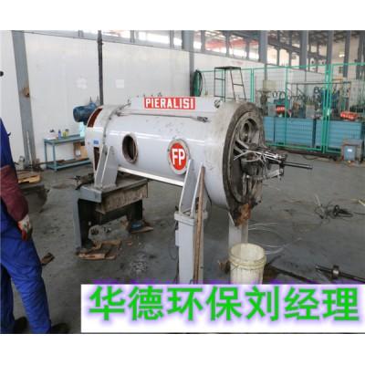 重庆阿法拉伐离心机翻新行业领先