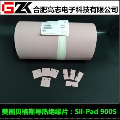 供应SilPad900S贝格斯导热硅胶片导热材料