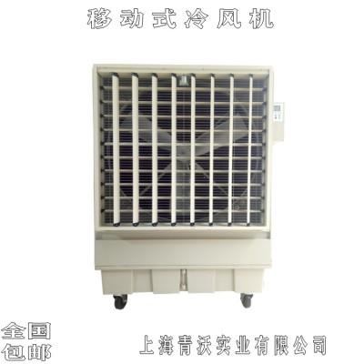 移动式冷风机  工业厂房降温空调