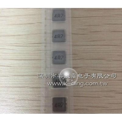 0618台系合金一体成型电感,优势供应