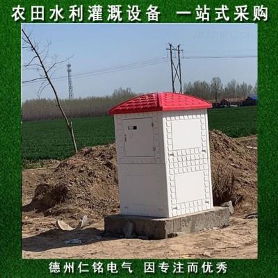 仁铭电气射频卡智能节水灌溉控制系统设计制作