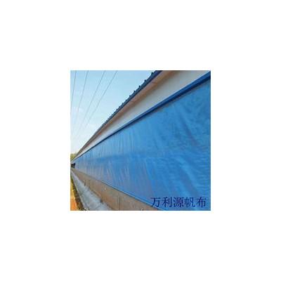 羊场卷帘布厂家直销-防风牛棚卷帘布-养殖场专用卷帘布定制