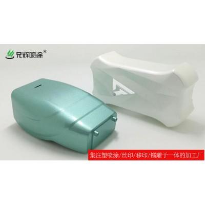 东莞石排提供专业喷涂丝印镭雕加工可送货上门