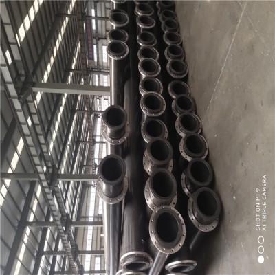 郑州合纵新材超高分子尾矿管的特性