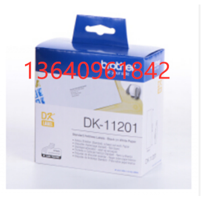 兄弟102mm×51mm DK-11240标签打印纸