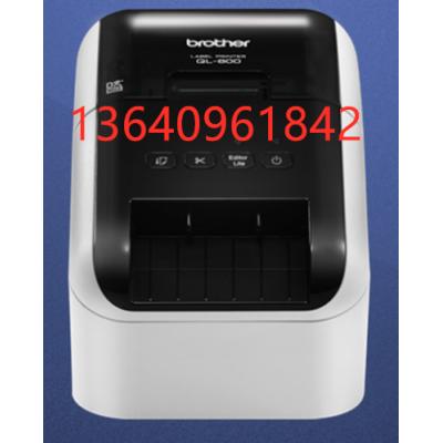 兄弟条码标签机QL-800热敏电脑标签打印机