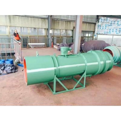 FBCD矿用除尘器专用对旋风机 22kw防爆矿用风机