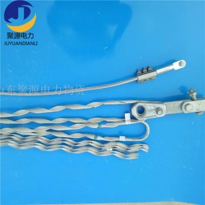 OPGW预绞式耐张金具串 供应opgw光缆耐张线夹